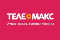 Телемакс